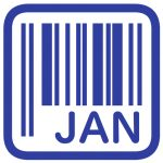 Amazonで新規出品したい!JANコードの取得と免除方法