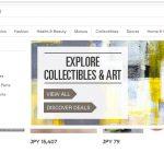 ebayのノウハウ!出品解説や時短ができるテンプレ紹介