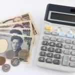 ヤフオクに出品している商品の金額を変更する方法を徹底解説!