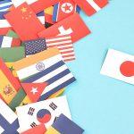 海外人気商品を知れば、輸出ビジネスで成功できる!