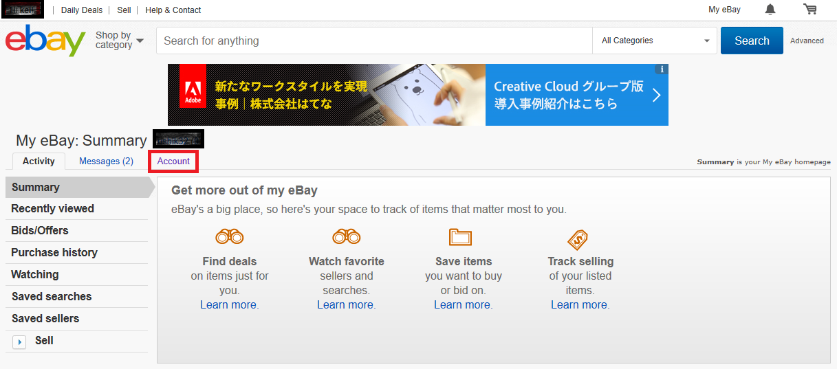 2019年版】eBay出品方法まとめ | アクシグ