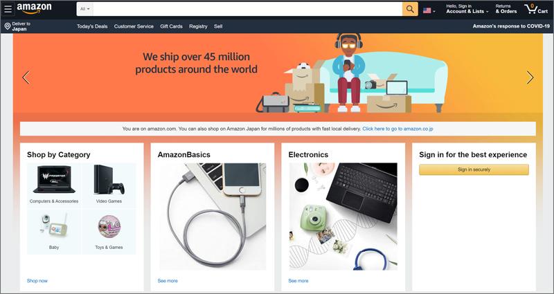 おすすめ海外向けECモール「Amazon」