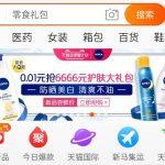 中国輸入でアプリを使おう!タオバオ・メルカリ等での活用方法