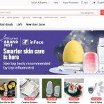 中国個人輸入アプリ「AliExpress」の使い方を解説