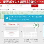 AliExpressの商品を安く購入するポイントと注意点