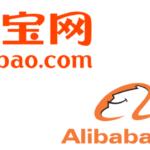 中国輸入ビジネスに欠かせないアリババとタオバオ。2つのサイトを徹底解説!